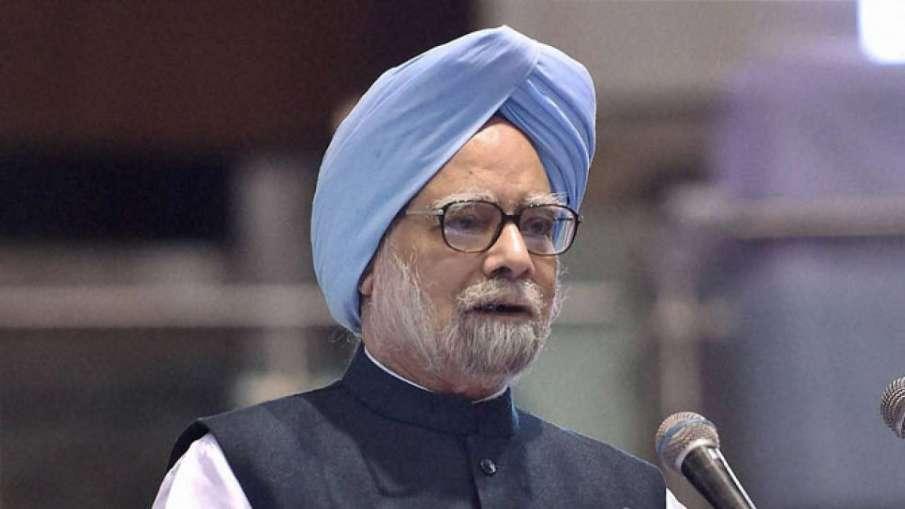 पूर्व प्रधानमंत्री मनमोहन सिंह कोरोना पॉजिटिव, दिल्ली एम्स के ट्रामा सेंटर में किया गया भर्ती - India TV Hindi