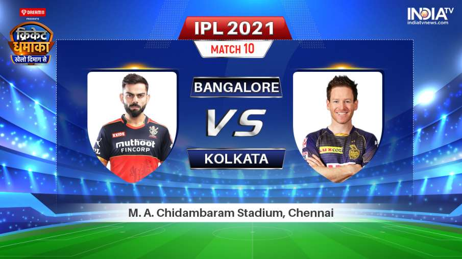 royal challengers bangalore vs kolkata knight riders score, royal challengers bangalore vs kolkata k- India TV Hindi