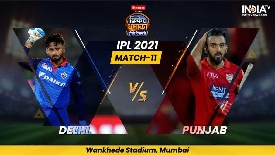 DC vs PBKS, Delhi vs Punjab, IPL, IPL 2021, cricket, sports, Rishabh pant, KL rahul  - India TV Hindi