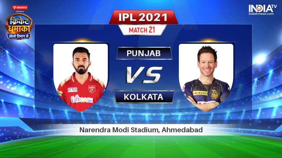 Punjab Kings vs Kolkata Knight Riders IPL 2021 Match 21 Preview- India TV Hindi