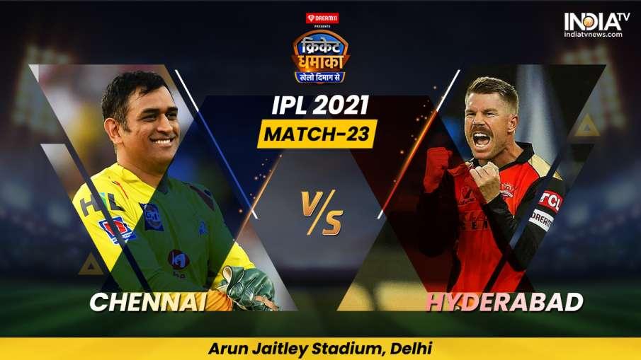 IPL 2021 - India TV Hindi
