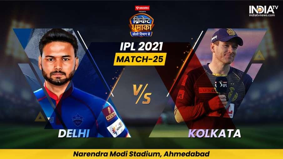 live score Delhi Capitals vs Kolkata knight riders match updates in hindi from Narendra Modi Stadium- India TV Hindi