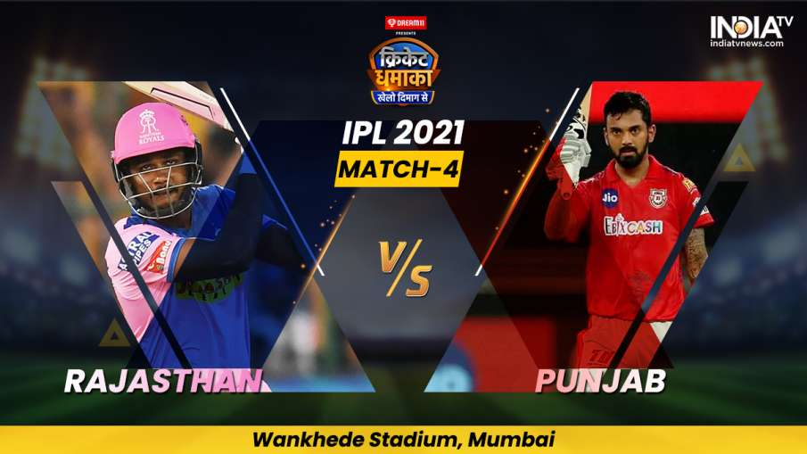 Chris Morris, Rajasthan Royals vs Punjab Kings, IPL, IPl 2021, Sports, cricket - India TV Hindi