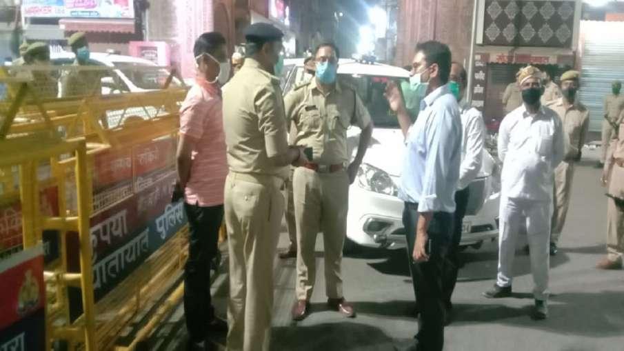 mathura banke bihari mandir parikrama coronavirus night curfew lockdown latest news कृष्ण की नगरी मथ- India TV Hindi