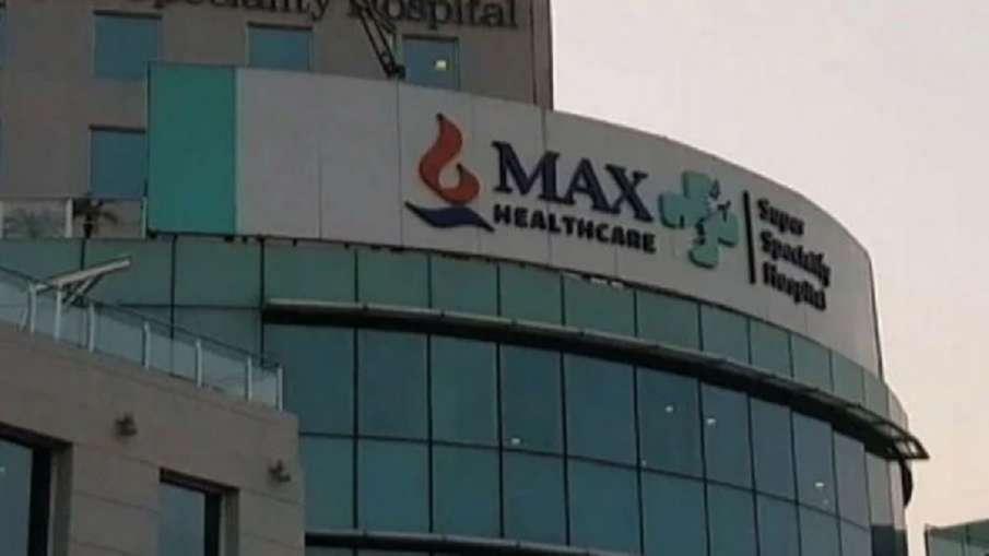 दिल्ली-NCR में मैक्स हेल्थकेयर ने ऑक्सीज़न सप्लाई बहाल होने तक नए मरीज़ों की भर्ती रोकी- India TV Hindi