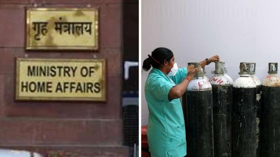 ऑक्सीजन संयंत्रों की सूची तैयार की जाए, बंद इकाइयां फिर चालू की जाएं: गृह मंत्रालय ने राज्यों से कहा- India TV Hindi