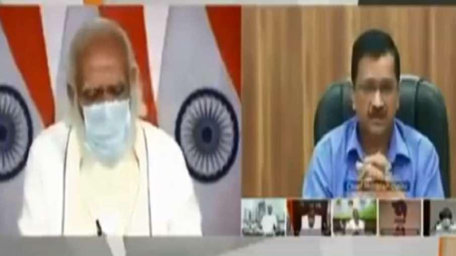 मोदी से बीच बैठक में केजरीवाल ने बोले- 'सॉरी सर, आगे से ध्यान रखूंगा'- India TV Hindi
