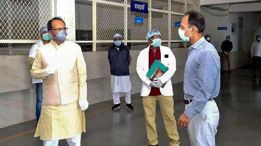 Madhya Pradesh today reported 4,043 fresh Coronavirus cases- India TV Hindi