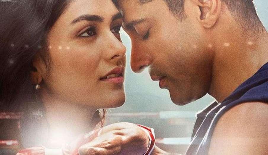 मृणाल ठाकुर ने फिल्म 'तूफान' को लेकर कहा, यह किसी ड्रीम प्रोजेक्ट से कम नहीं- India TV Hindi