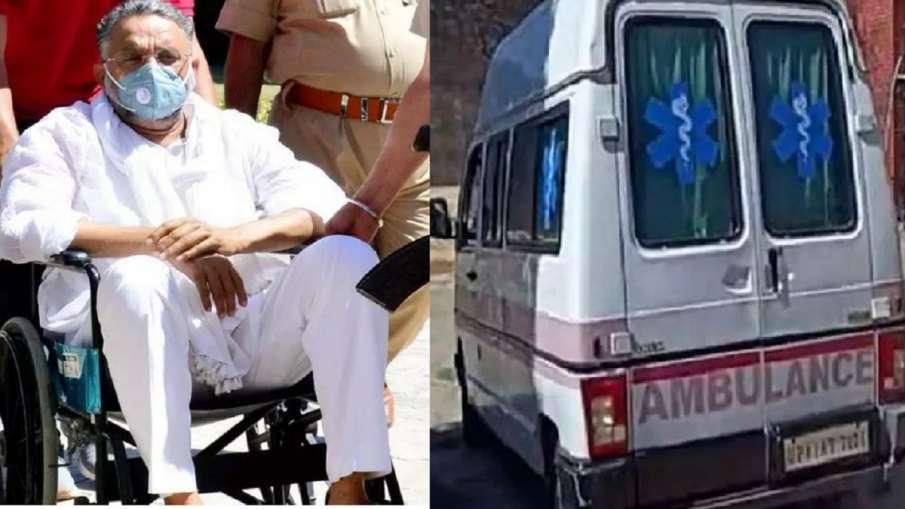 जेल में बंद बाहुबली विधायक मुख्तार अंसारी के एंबुलेंस प्रकरण की जांच करेगी एसआईटी- India TV Hindi