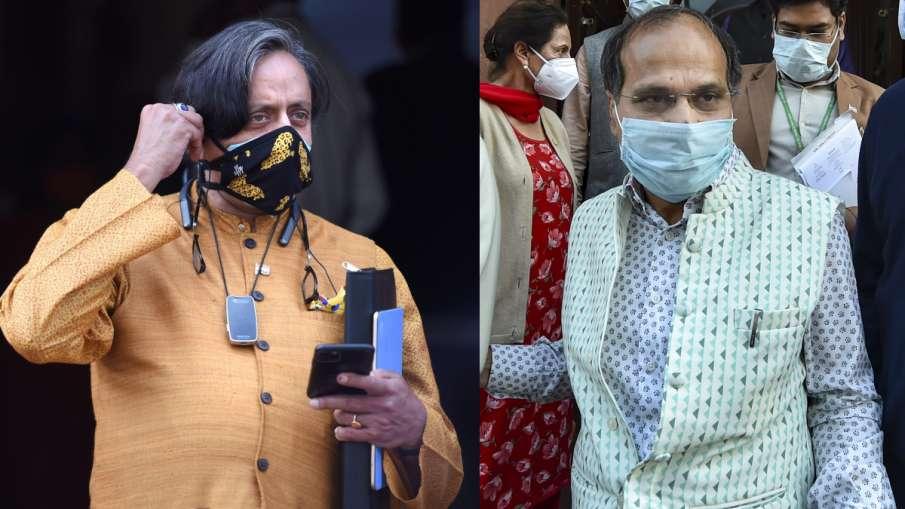 मनमोहन सिंह, राहुल गांधी के बाद अधीर रंजन और शशि थरूर भी हुए कोरोना संक्रमित- India TV Hindi