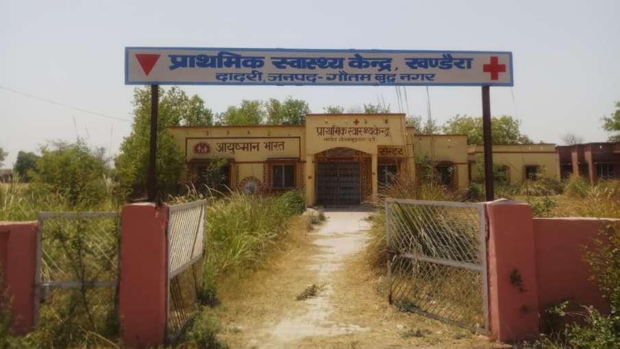 20 कमरों के अस्पताल को नोएडा प्रशासन की अनदेखी ने बना दिया 'खंडहर'- India TV Hindi