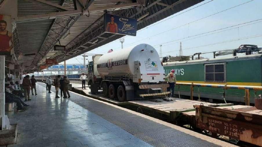 दिल्ली, आंध्र प्रदेश ने रेलवे से 'ऑक्सीजन एक्सप्रेस' ट्रेनों के लिए आग्रह किया: रेलवे बोर्ड अध्यक्ष - India TV Hindi