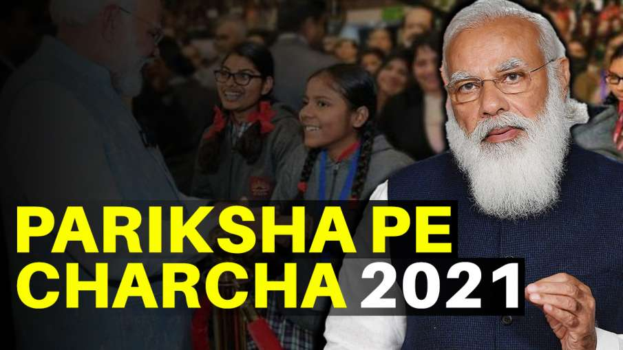 Pariksha Pe Charcha 2021 PM to discuss exam with...- India TV Hindi