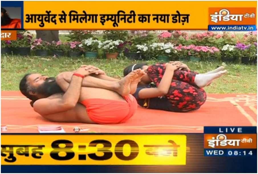yoga to boost immunity- India TV Hindi