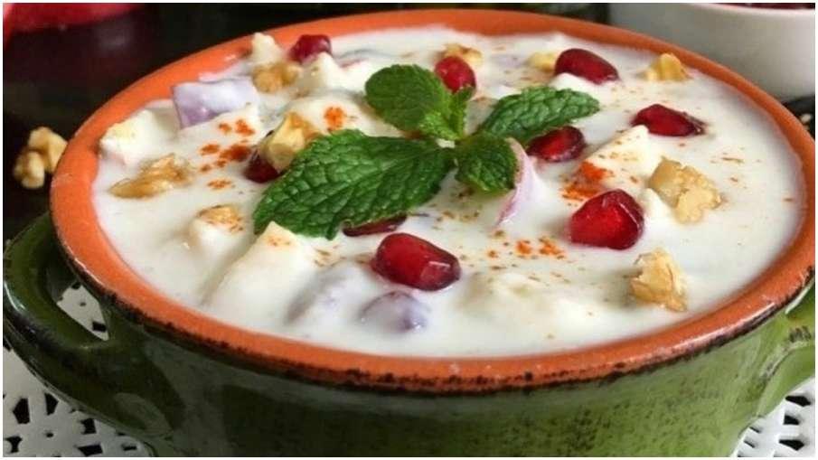 fruit raita - India TV Hindi