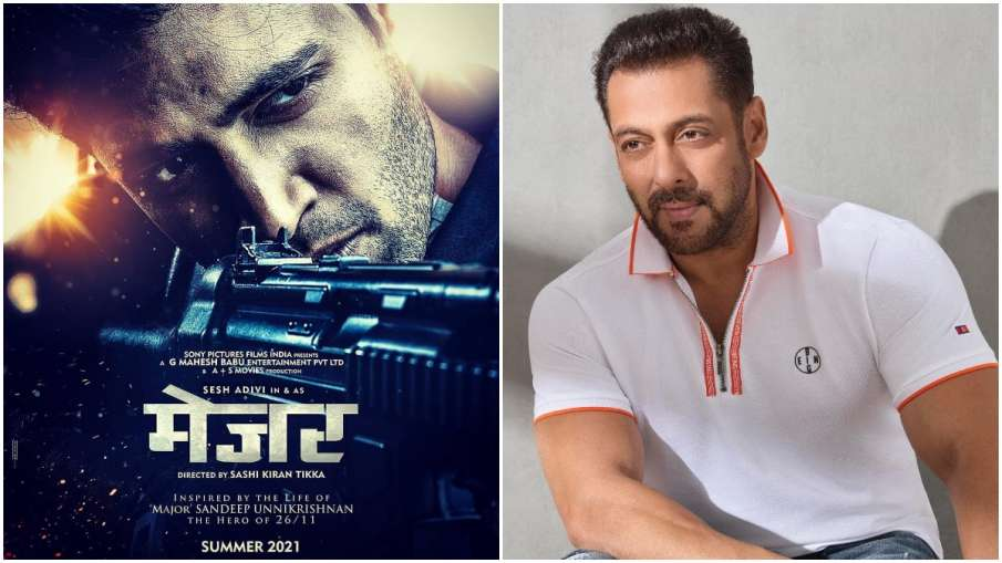 film major - India TV Hindi