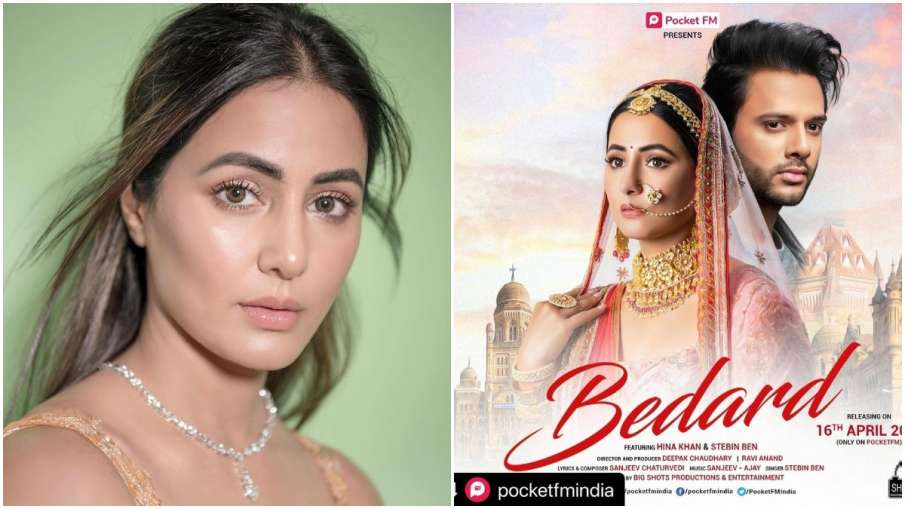 hina khan - India TV Hindi