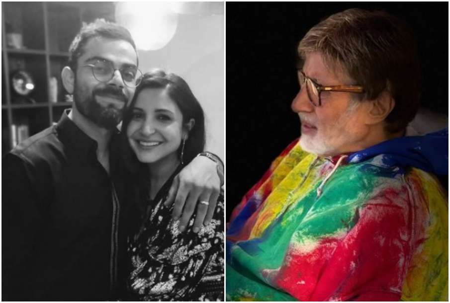 Amitabh Bachchan - India TV Hindi