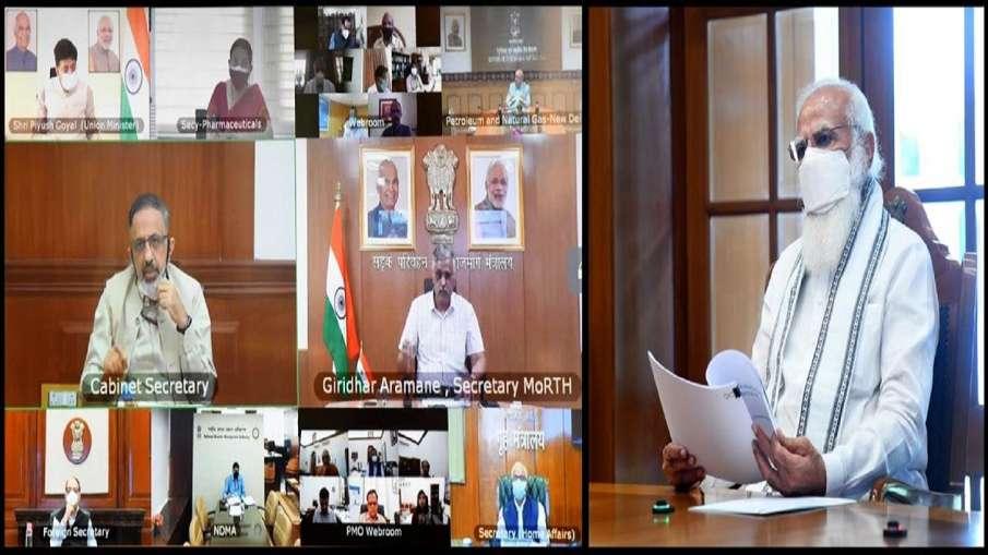 पीएम मोदी ने ऑक्सीजन उपलब्धता-आपूर्ति को लेकर खुद संभाला मोर्चा- India TV Hindi
