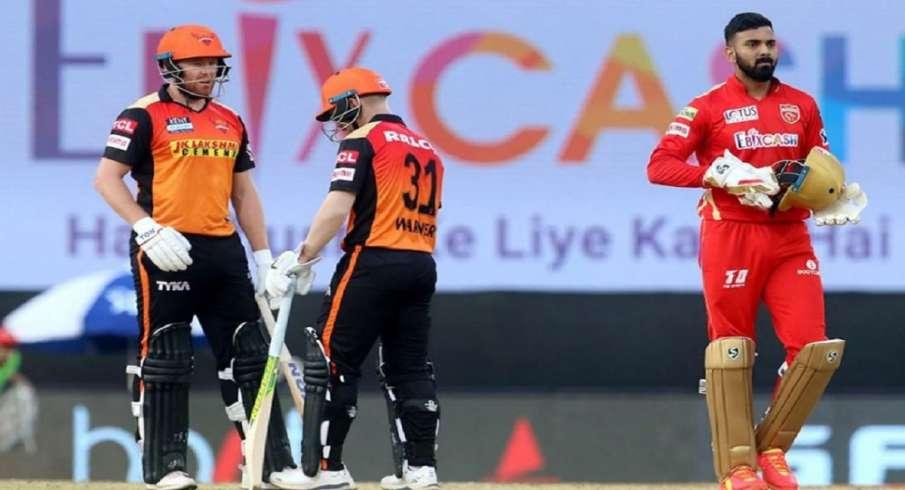 Hyderabad vs Punjab, KL Rahul, IPL 2021, cricket, sports  - India TV Hindi