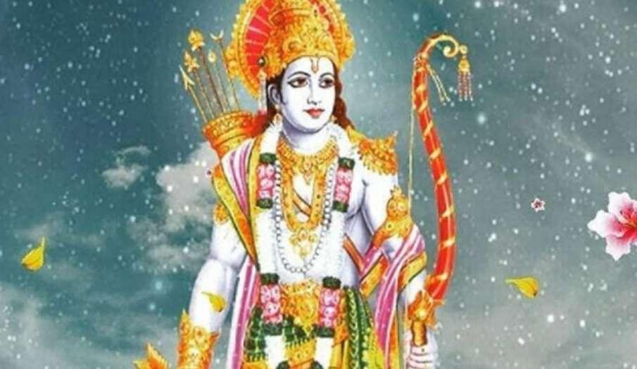 Ram Navami 2021: 21 अप्रैल को राम नवमी, जानिए शुभ मुहूर्त, मंत्र और पूजा विधि - India TV Hindi