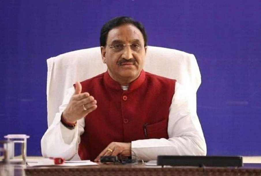 Education Minister launches 'My NEP 2020' platform on...- India TV Hindi