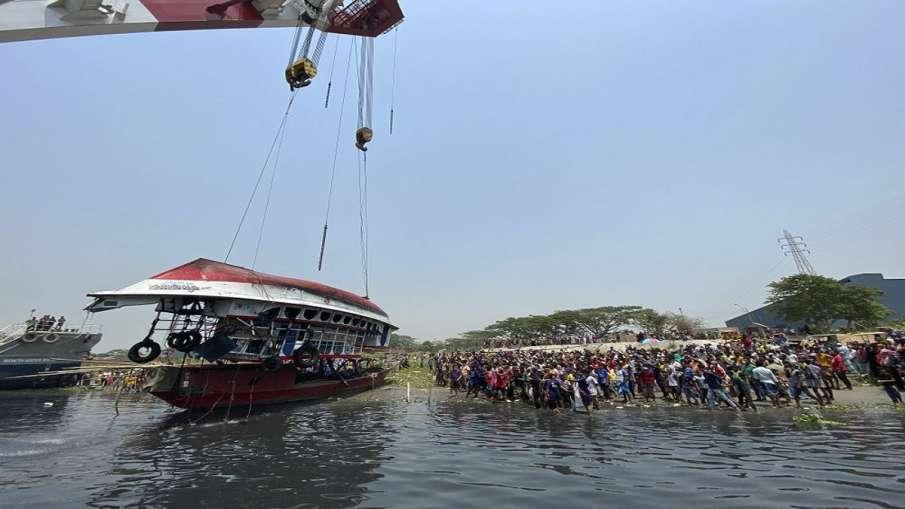 बांग्लादेश में मालवाहक जहाज से टक्कर के बाद यात्री जहाज डूबा, 27 लोगों की मौत- India TV Hindi