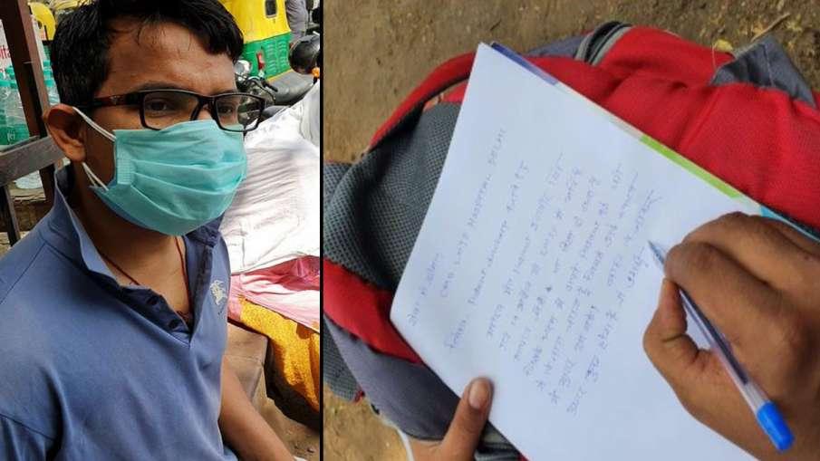 मरीजों की हो रही...- India TV Hindi