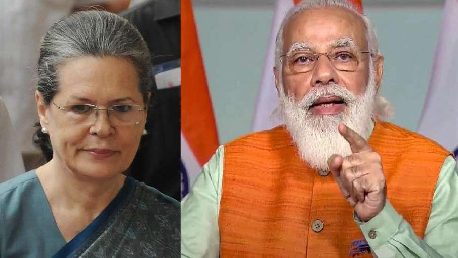 बढ़ते कोरोनो को लेकर सोनिया गांधी ने पीएम मोदी को चिट्ठी लिख की ये 3 मांगें  - India TV Hindi