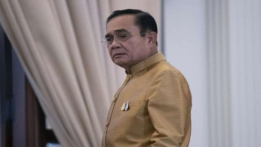 मास्क नहीं पहनने के लिए थाईलैंड के प्रधानमंत्री पर जुर्माना लगाया गया- India TV Hindi