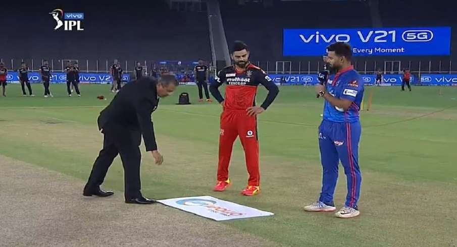 DC vs RCB, Delhi capitals, IPL 2021, Sports, cricket Rishabh Pant  - India TV Hindi