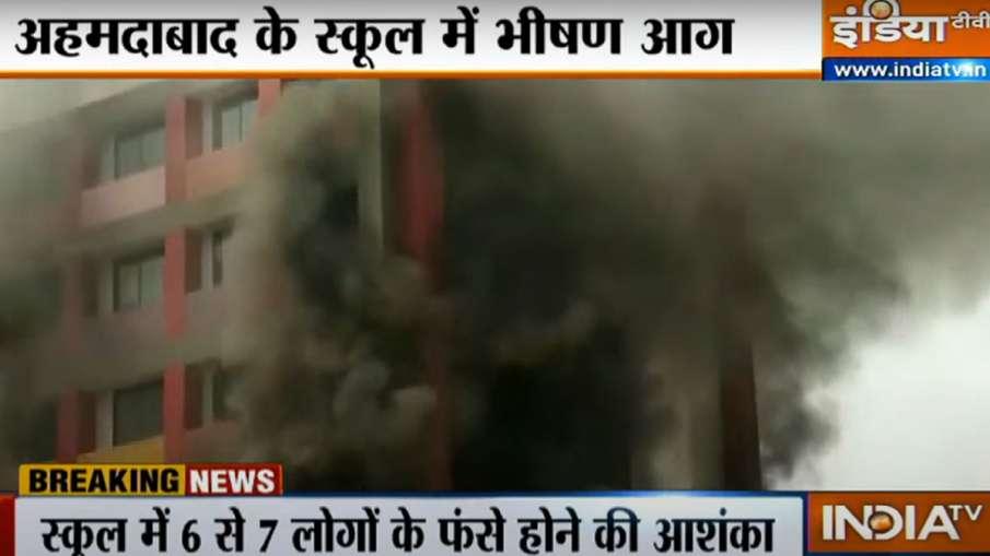 अहमदाबाद के स्कूल...- India TV Hindi