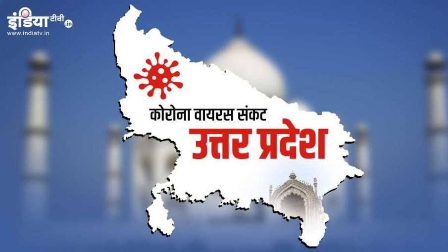 Coronavirus in UP, Coronavirus Uttar Pradesh, Coronavirus India, Coronavirus disease- India TV Hindi