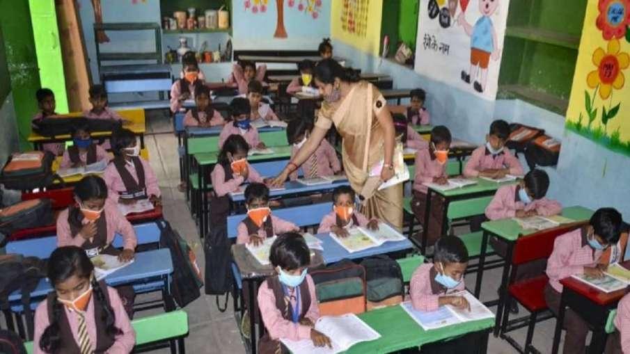 उत्तर प्रदेश में कोरोना वायरस के चलते कक्षा आठ तक के स्कूल 11 अप्रैल तक बंद- India TV Hindi