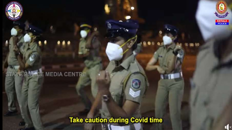 karala police dance video- India TV Hindi