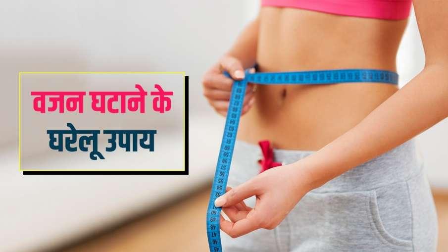 कोरोना काल में मुश्किल हो गया है वर्कआउट और जॉगिंग तो घर पर यूं घटाएं वजन- India TV Hindi