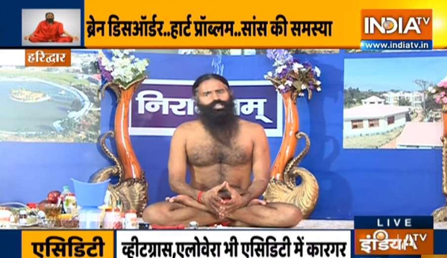 कोरोना से सही होने के 6 माह बाद तक हाई बीपी-शुगर का खतरा, स्वामी रामदेव से जानें गंभीर बीमारियों से - India TV Hindi