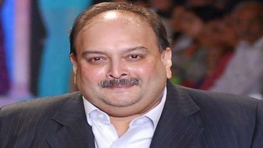 mehul choksi covid report negative latest news update मेहुल चौकसी की कोरोना रिपोर्ट आई सामने, अस्पता- India TV Hindi