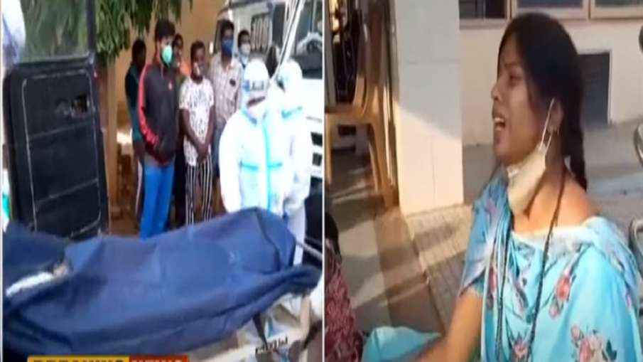 24 patients dies due to due to oxygen shortage in Chamarajanagar Karnataka कर्नाटक के चामराजनगर में - India TV Hindi
