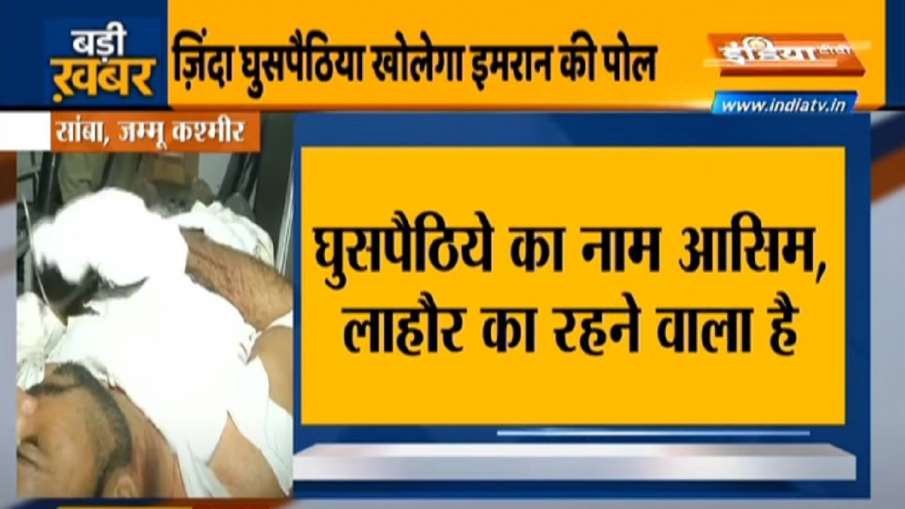 BSF arrests Pakistani national trying to enter India BSF ने पाकिस्तानी नागरिक को किया गिरफ्तार, घुसप- India TV Hindi