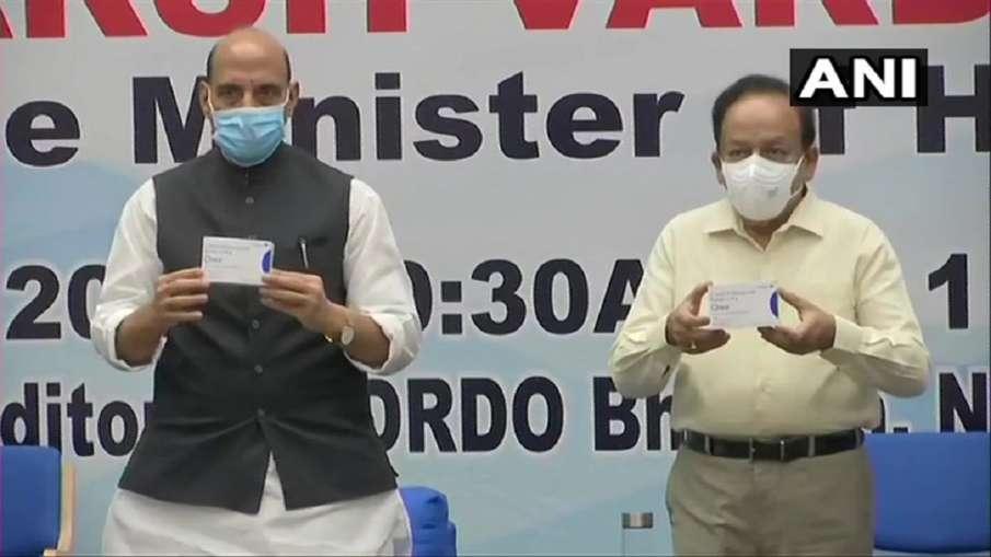drdo 2dg launch medicine for treating covid 19 DRDO द्वारा बनाई गई कोविड की दवा 2DG लॉन्च, बढ़ाती है- India TV Hindi
