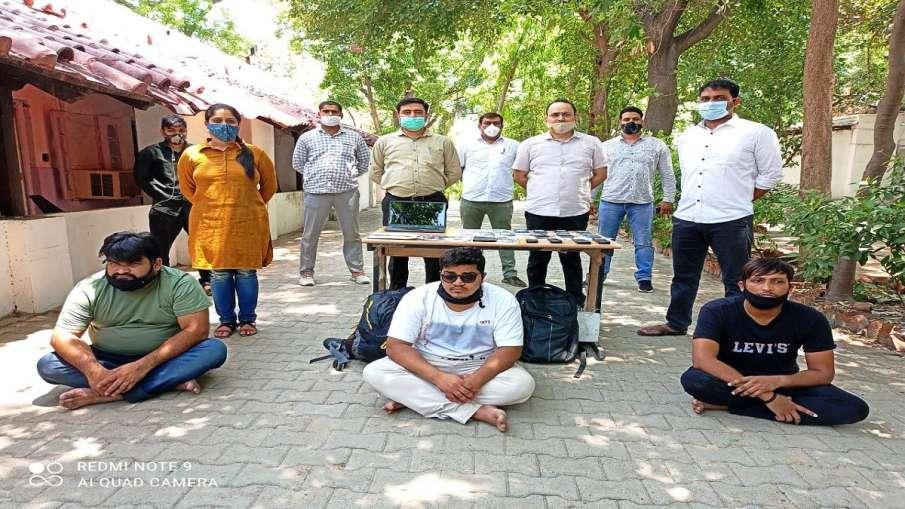 जमानत मिलने के बाद फरार हुए 3 'धोखेबाज' हुए गिरफ्तार, क्रेडिट कार्ड को लेकर ऐसे करते थे ठगी- India TV Hindi
