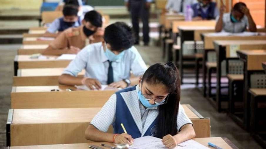 Uttar Pradesh Board examination 2021 time table news...- India TV Hindi