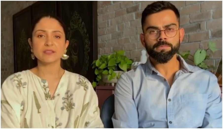 Anushka Sharma and Virat Kohli COVID relief in india - India TV Hindi