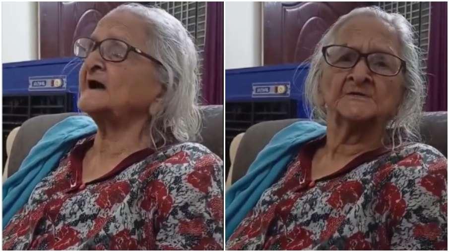 cute dadi video- India TV Hindi