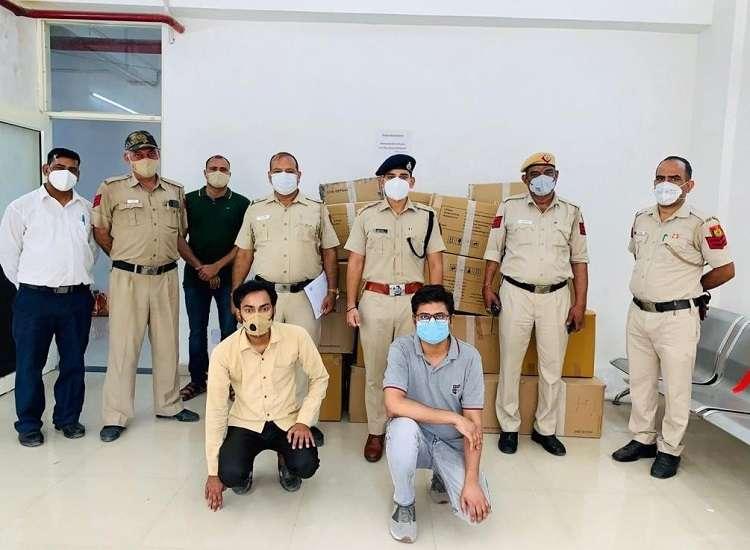 ऑक्सीजन कंसंट्रेटर...- India TV Hindi