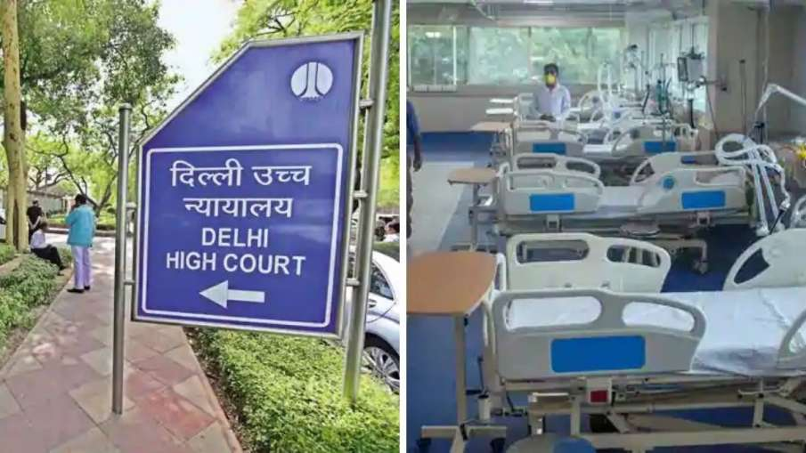 दिल्ली उच्च न्यायालय ने अस्पतालों को कोविड रोगियों की रोजाना भर्ती, छुट्टी पर सूचना देने के लिए कहा- India TV Hindi
