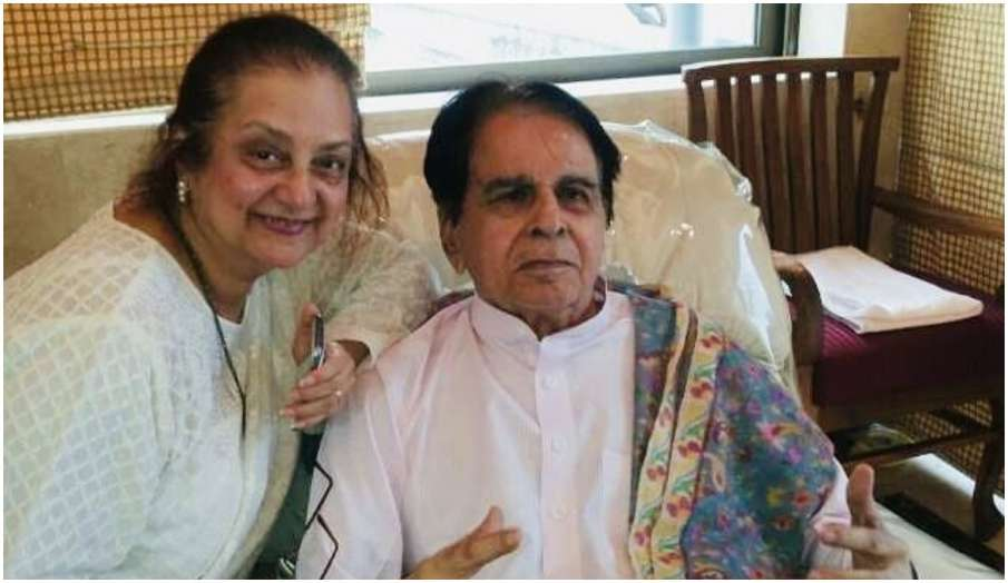 dilip kumar discharged from hospital after routine checkup- India TV Hindi