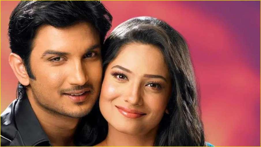 sushan ankita- India TV Hindi